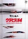 【送料無料】ウラビデオ4 -THE BACK STAGE OF SEIKIMA XXX-/聖飢魔II[DVD]【返品種別A】