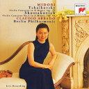 チャイコフスキー:ヴァイオリン協奏曲ニ長調/五嶋みどり[CD]【返品種別A】