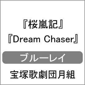 【送料無料】『桜嵐記』『Dream Chaser』【Blu-ray】/宝塚歌劇団月組[Blu-ray]【返品種別A】