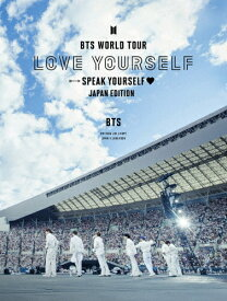 【送料無料】[枚数限定][限定版]BTS WORLD TOUR'LOVE YOURSELF:SPEAK YOURSELF'-JAPAN EDITION(初回限定盤)【Blu-ray】/BTS[Blu-ray]【返品種別A】