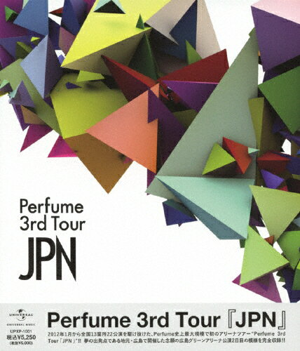 【送料無料】Perfume 3rd Tour「JPN」/Perfume[Blu-ray]【返品種別A】