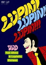 """【送料無料】「ルパン三世のテーマ」30周年コンサート """"LUPIN!LUPIN!!LUPIN!!!""""/Yuji Ohno & Lupintic Sixteen[DVD]【返品種別A】"""