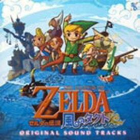 ゼルダの伝説 風のタクト オリジナル・サウンド・トラックス/ゲーム・ミュージック[CD]【返品種別A】