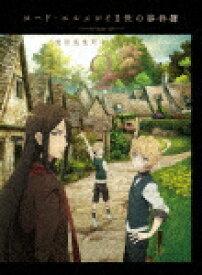 【送料無料】[限定版]ロード・エルメロイII世の事件簿 -魔眼蒐集列車 Grace note- 2(完全生産限定版)/アニメーション[Blu-ray]【返品種別A】