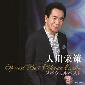 【送料無料】大川栄策スペシャルベスト/大川栄策[CD+DVD]【返品種別A】