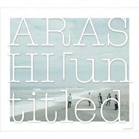 [限定盤]「untitled」(初回限定盤)◆/嵐[CD+DVD]【返品種別A】