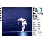 【送料無料】5th YEAR BIRTHDAY LIVE 2017.2.20-22 SAITAMA SUPER ARENA DAY1【1Blu-ray 通常盤】/乃木坂46[Blu-ray]【返品種別A】