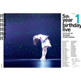 【送料無料】5th YEAR BIRTHDAY LIVE 2017.2.20-22 SAITAMA SUPER ARENA DAY1【1Blu-ray 通常盤】/乃木坂46[Blu-ray]【返品種別A】