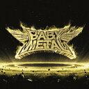 METAL RESISTANCE(通常盤)/BABYMETAL[CD]【返品種別A】