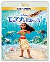 【送料無料】モアナと伝説の海 MovieNEX【BD+DVD】/アニメーション[Blu-ray]【返品種別A】