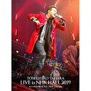 【送料無料】TOSHIHIKO TAHARA LIVE in NHK HALL 2019【DVD】/田原俊彦[DVD]【返品種別A】