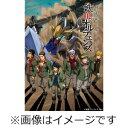 【送料無料】[限定版][先着特典付]機動戦士ガンダム 鉄血のオルフェンズ Blu-ray BOX Flagship Edition(初回限定生産)…