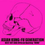 """[初回仕様]BEST HIT AKG Official Bootleg """"HONE""""/ASIAN KUNG-FU GENERATION[CD]【返品種別A】"""