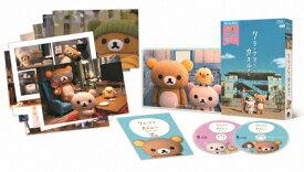 【送料無料】[枚数限定][限定版]【数量限定】リラックマとカオルさん 大型ポストカードセット(13枚)付ボックス【Blu-ray】/アニメーション[Blu-ray]【返品種別A】