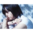 【送料無料】真っ白なものは汚したくなる(Type-A)/欅坂46[CD+DVD]【返品種別A】