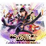 【送料無料】[限定盤]MOMOIRO CLOVER Z【初回限定盤A/CD1枚+Blu-ray1枚組】/ももいろクローバーZ[CD+Blu-ray]【返品種別A】