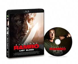 【送料無料】ランボー ラスト・ブラッド Blu-ray/シルベスター・スタローン[Blu-ray]【返品種別A】
