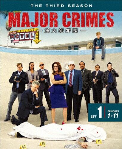 MAJOR CRIMES 〜重大犯罪課〈サード・シーズン〉 前半セット/メアリー・マクドネル[DVD]【返品種別A】