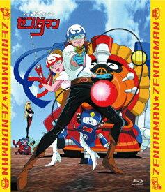 【送料無料】「ゼンダマン」全話いっき見ブルーレイ/アニメーション[Blu-ray]【返品種別A】