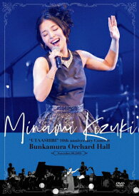 【送料無料】Bunkamuraオーチャードホール-2019.11.08-〈通常版〉/城南海[DVD]【返品種別A】