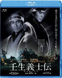 【送料無料】壬生義士伝/中井貴一[Blu-ray]【返品種別A】