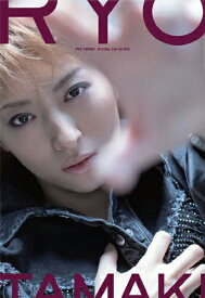 【送料無料】[枚数限定][限定版]Special Blu-ray BOX RYO TAMAKI<初回生産限定>/珠城りょう[Blu-ray]【返品種別A】