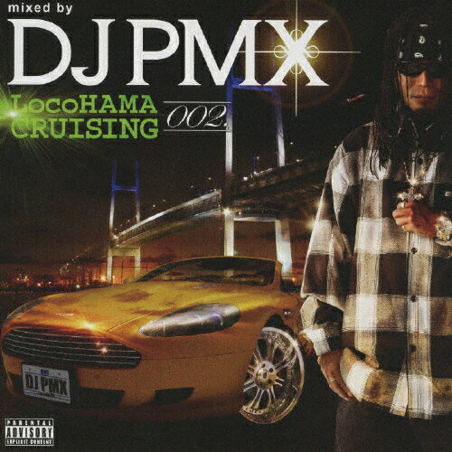 LocoHAMA CRUISING 002 mixed by DJ PMX/オムニバス[CD]【返品種別A】