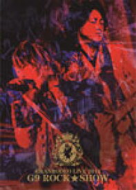 【送料無料】GRANRODEO LIVE 2014 G9 ROCK☆SHOW DVD/GRANRODEO[DVD]【返品種別A】