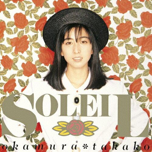 SOLEIL/岡村孝子[Blu-specCD2]【返品種別A】