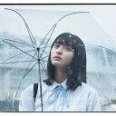 夜明けまで強がらなくてもいい(TYPE-A)【CD+Blu-ray】/乃木坂46[CD+Blu-ray]【返品種別A】