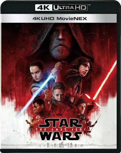 【送料無料】[初回限定仕様]スター・ウォーズ/最後のジェダイ 4K UHD MovieNEX/マーク・ハミル[Blu-ray]【返品種別A】