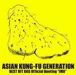 """[初回仕様]BEST HIT AKG Official Bootleg """"IMO""""/ASIAN KUNG-FU GENERATION[CD]【返品種別A】"""