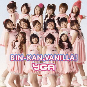 BIN-KAN。VANILLA! YGA YRCN-90041