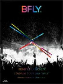 """【送料無料】[枚数限定][限定版]BUMP OF CHICKEN STADIUM TOUR 2016""""BFLY""""NISSAN STADIUM 2016/7/16,17(初回限定盤)/BUMP OF CHICKEN[Blu-ray]【返品種別A】"""