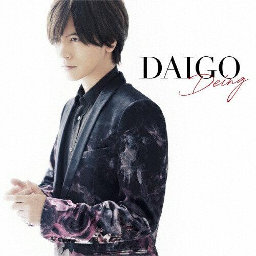 【送料無料】[枚数限定][限定盤]Deing(初回限定盤B)/DAIGO[CD+DVD]【返品種別A】