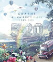 【送料無料】5×20 All the BEST!!CLIPS 1999-2019(通常盤Blu-ray)/嵐[Blu-ray]【返品種別A】