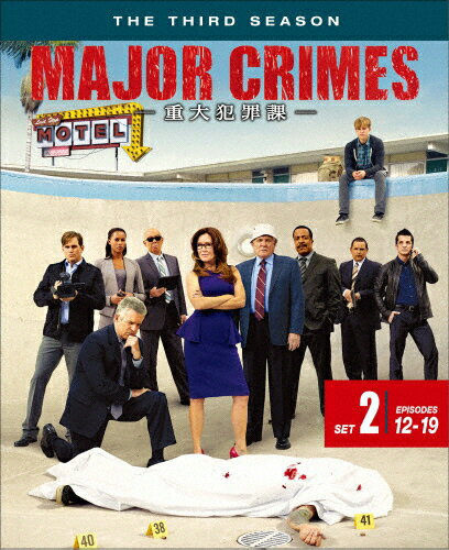 MAJOR CRIMES 〜重大犯罪課〈サード・シーズン〉 後半セット/メアリー・マクドネル[DVD]【返品種別A】
