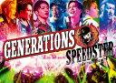 【送料無料】GENERATIONS LIVE TOUR 2016 SPEEDSTER/GENERATIONS from EXILE TRIBE[DVD]【返品種...