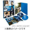 【送料無料】[初回仕様]その瞬間、僕は泣きたくなった-CINEMA FIGHTERS project- 豪華版Blu-ray/オムニバス・ムービー…