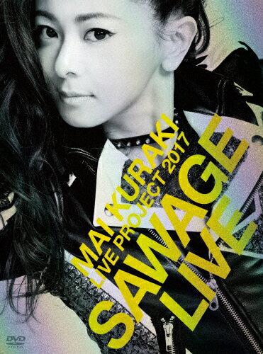 "【送料無料】Mai Kuraki Live Project 2017 ""SAWAGE☆LIVE""(DVD)/倉木麻衣[DVD]【返品種別A】"