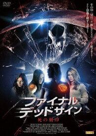 【送料無料】ファイナル・デッドサイン 死の刻印/ソフィア・ガラブラド[DVD]【返品種別A】