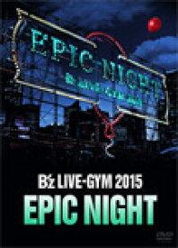 【送料無料】B'z LIVE-GYM 2015 -EPIC NIGHT-【DVD】/B'z[DVD]【返品種別A】