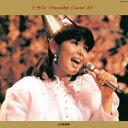 ミ・ヨ・コ〜Friendship Concert '85〜/芳本美代子[CD]【返品種別A】
