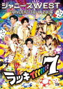【送料無料】ジャニーズWEST CONCERT TOUR 2016 ラッキィィィィィィィ7<DVD通常仕様>/ジャニーズWEST[DVD]【返品種…