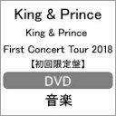 【送料無料】[限定版]King & Prince First Concert Tour 2018(初回限定盤)【DVD】/King & Prince[DVD]【返品種別A】