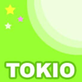 [枚数限定]リリック/TOKIO[CD]通常盤【返品種別A】