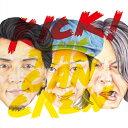 【送料無料】KICK!/KICK THE CAN CREW[CD]通常盤【返品種別A】