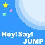 【送料無料】[限定盤]Hey!Say!JUMP 2007-2017 I/O(初回限定盤2)/Hey!Say!JUMP[CD]【返品種別A】