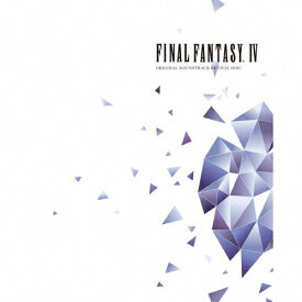 【送料無料】FINAL FANTASY IV ORIGINAL SOUNDTRACK REVIVAL DISC(Blu-ray Disc Music)/ゲーム・ミュージック[Blu-ray]【返品種別A】