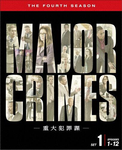 MAJOR CRIMES 〜重大犯罪課〈フォース・シーズン〉 前半セット/メアリー・マクドネル[DVD]【返品種別A】